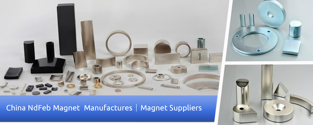 Buy Magnets from China Rare Earth Magnet Limited