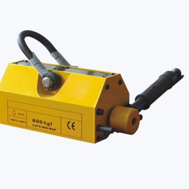 Magnetic Lifter A